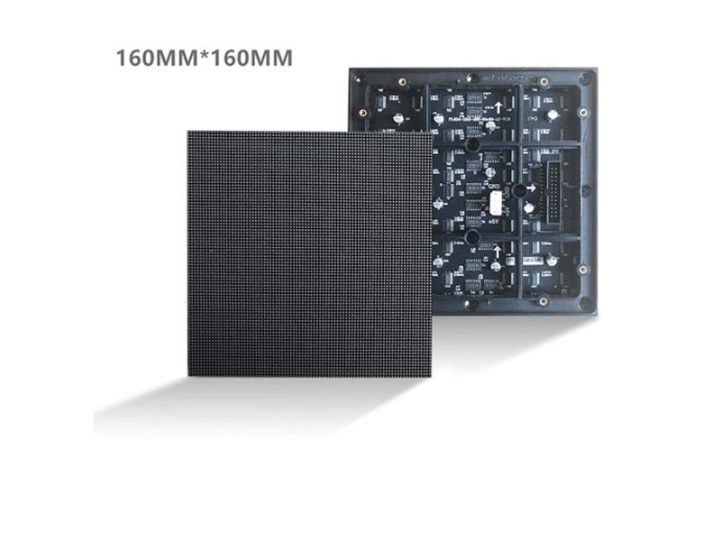 Module LED là bộ phận quan trọng cấu thành nên màn hình LED