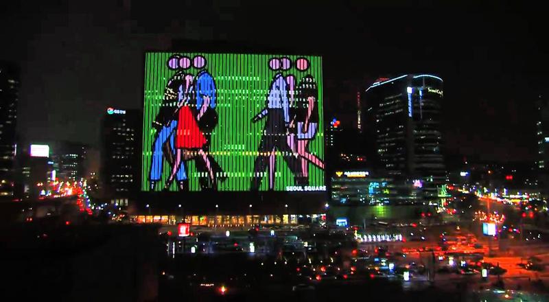 Triển lãm nghệ thuật trên màn hình LED quảng cáo tại Seoul Square