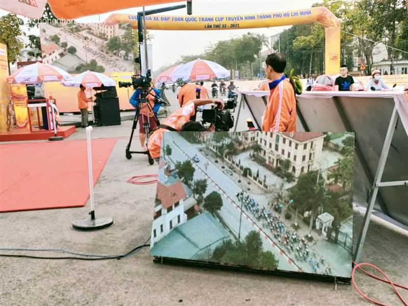 Giải đua xe đạp cúp truyền hình TP.HCM 2021